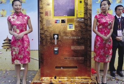 Hey, big spender! China's first gold vending machine – it dispenses coins and ba